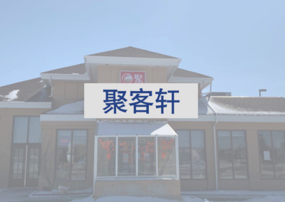 Chinese Wok 餐饮在线预订