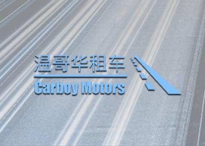 Carboy Motors APP