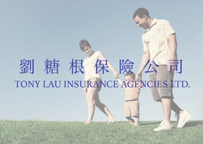 Tony Lau Insurance